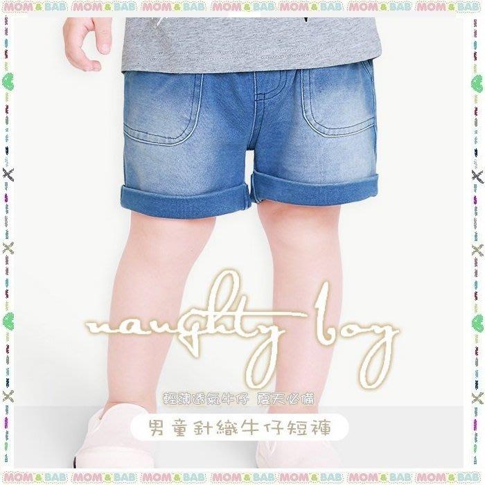 ❤大老婆小寶貝❤夏天mom and bab 百搭款 純棉針織水洗牛仔短褲~24m、3T、4T、5T、6T、7T