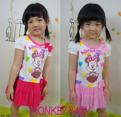 全館699免運【MONKEY BABY 】台灣製造迪士尼米妮圖案彩色愛心紗裙洋裝2色可選1193