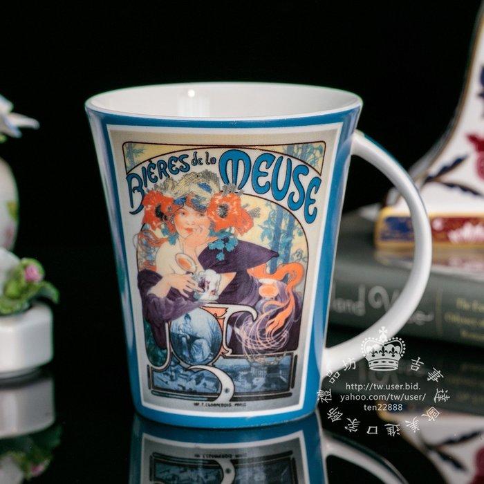 【吉事達】全新細緻英國Queen's皇后瓷-捷克國寶藝術家Mucha慕夏陶瓷骨瓷馬克杯咖啡杯茶杯