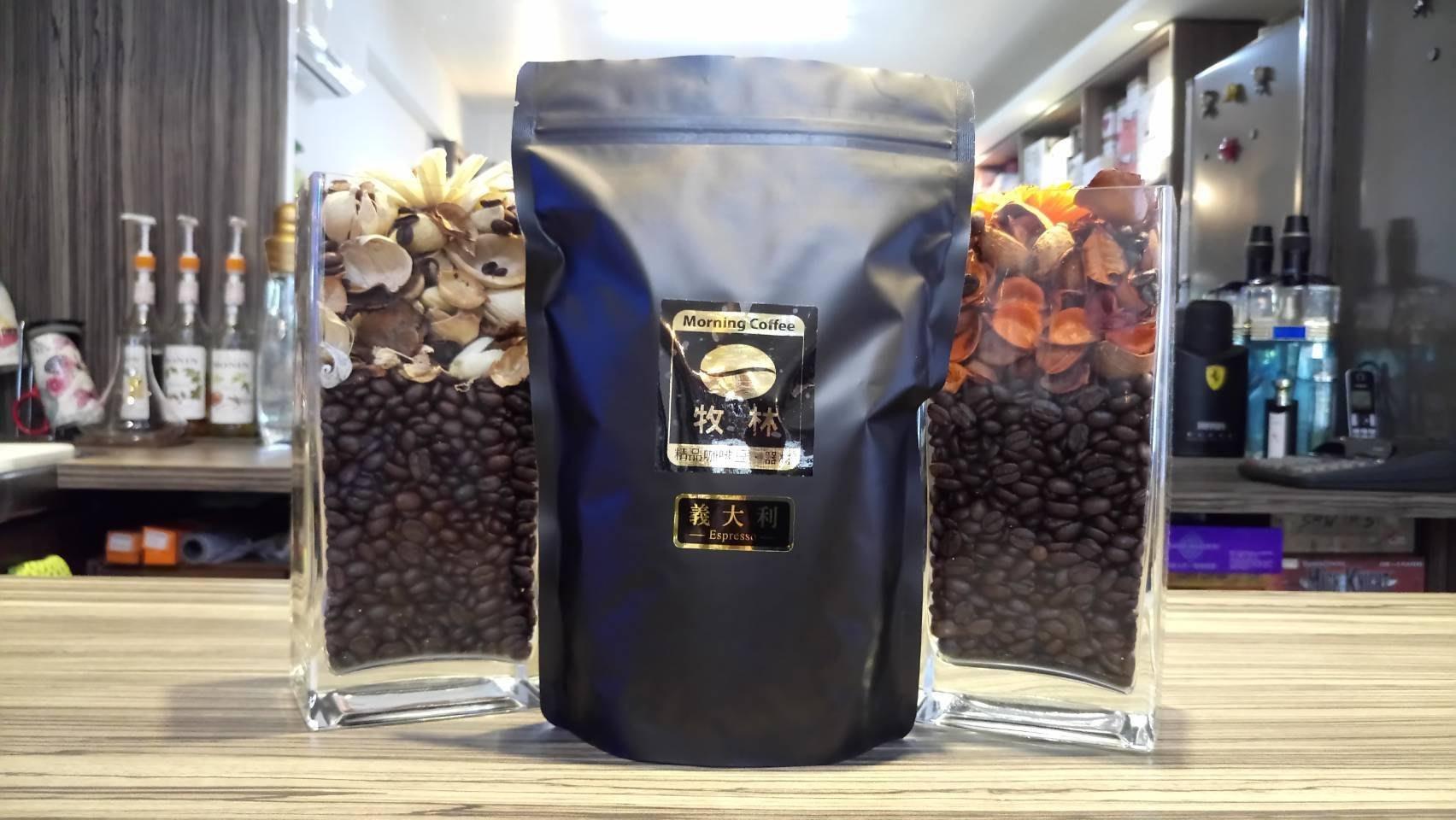 義大利咖啡豆 接單烘培  義大利綜合咖啡豆 世界各地