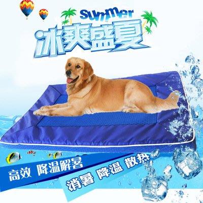 窩美夏天(寵愛毛小孩) 狗窩涼墊降溫墊 可拆洗耐咬透氣狗墊子寵物床
