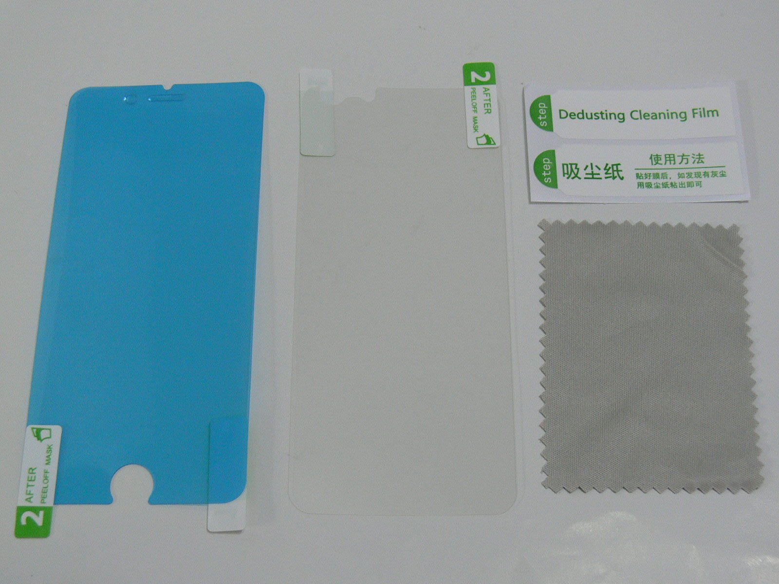 gor iphone 6 plus/6S plus 5.5寸 軟性納米防爆膜 保護貼 非鋼化膜 送背膜