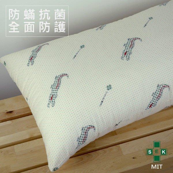 枕頭/枕心【防螨抗菌壓縮枕】綠色經濟款 絲薇諾(超商取貨2顆(含)以上拆單恕不提供多件現折優惠)