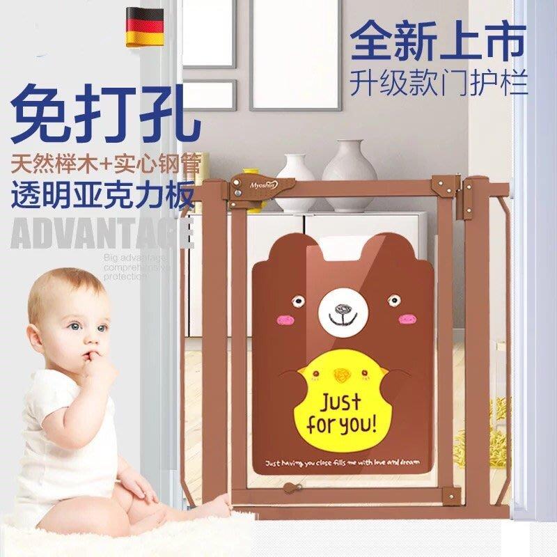 樓梯護欄安全門欄樓梯口欄桿護欄圍欄兒童安全門防護欄寵物安全門
