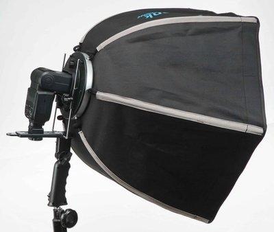 呈現攝影-HADSAN 六角快收柔光罩60cm 專業快收罩 60*60 外閃/棚燈 附網格 無影罩  工作室