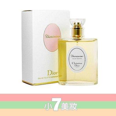 Dior Diorossimo 茉莉花女性淡香水 100ML【小7美妝】