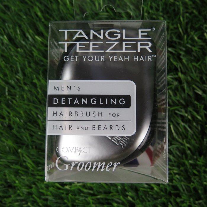 iSport代購 TANGLE TEEZER  英國製專利護髮造型梳 男性專用 011015CSGRG 鬍鬚梳