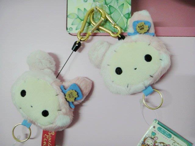 【日本正版】憂傷馬戲團/憂憂兔/悲傷馬戲團/san-x 頭型伸縮鑰匙圈 造型絨毛伸縮易拉扣