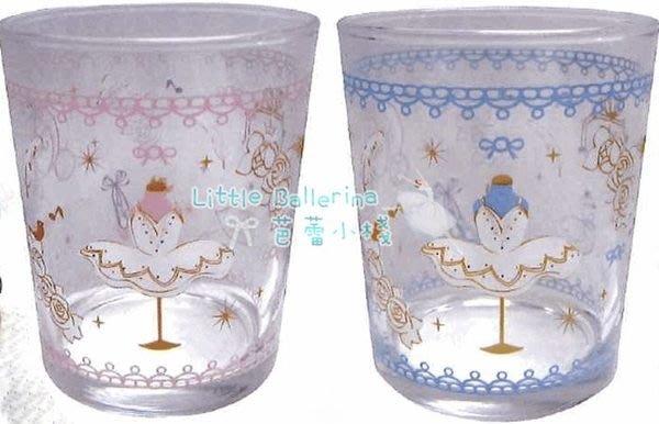 芭蕾小棧生日畢業表演禮物日本進口POINTE粉紅粉藍舞衣舞鞋玻璃水杯果汁杯