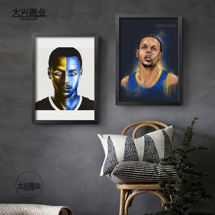 庫里海報掛畫籃球明星NBA裝飾畫壁畫牆畫禮物金州勇士手繪Curry(多款可選)
