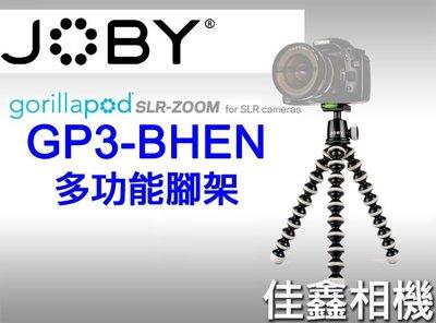 @佳鑫相機@(全新品)JOBY GP3-BHEN SLR-Zoom&Ballhead 雲台腳架套組 單眼適用 台閔公司貨
