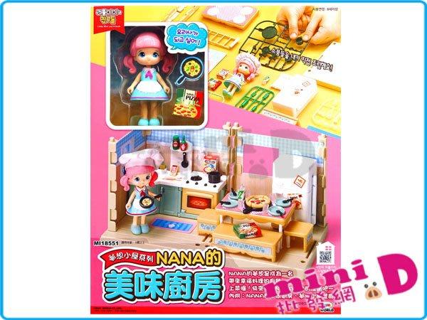 美味廚房夢想小屋系列 韓國 廚房 扮家家酒 角色扮演 兒童 互動 禮物 玩具批發【miniD】[7027999004]