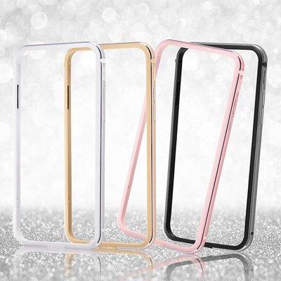 尼德斯Nydus 日本正版 鋁合金 邊框+透明背殼保護 硬度3H 手機殼 5.5吋 iPhone7 Plus