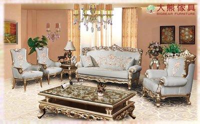 【大熊傢俱】817 新古典沙發 布藝沙發  法式沙發  歐式沙發 沙發組椅 客廳沙發 另售長茶几