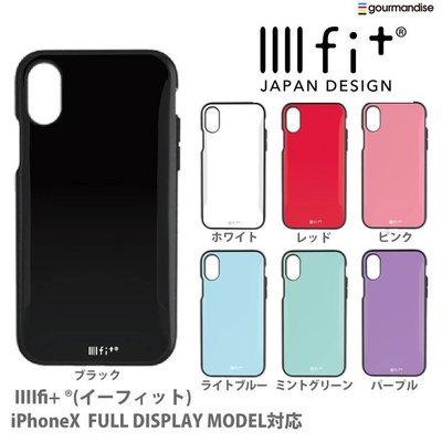 尼德斯Nydus 日本正版 fi+ 黑/白 素色 曲面設計 TPU軟殼 手機殼 耐衝擊 iPhone X