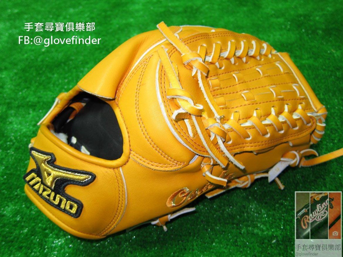 現貨 Mizuno Pro for professional 【長田秀一郎】 for p 投手手套