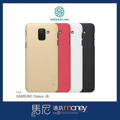 NILLKIN 超級護盾保護殼/SAMSUNG Galaxy J6/手機殼/硬殼/保護殼/手機背蓋【馬尼行動通訊】台南