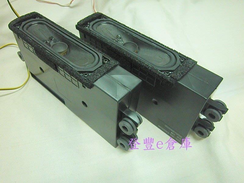 【登豐e倉庫】 喇叭 10W 附線 VIZIO瑞旭 V50E3D 50吋 電視