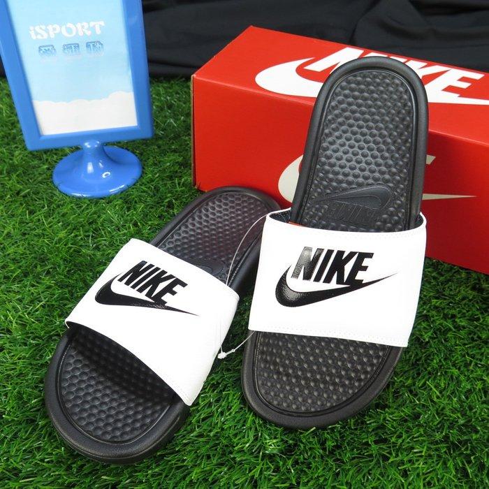 小編激推!【iSport愛運動】Nike BENASSI JDI 拖鞋  343880100 男女  大尺碼