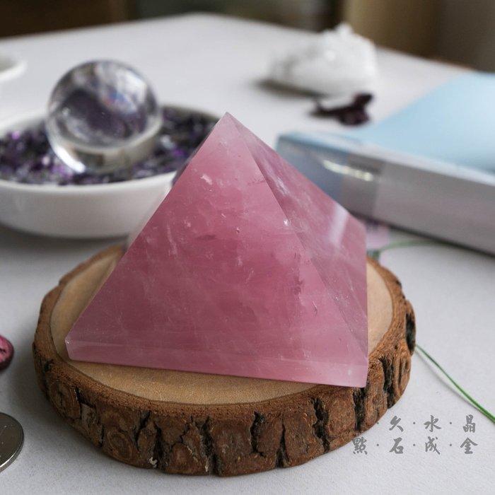『上久水晶』特大款天然粉晶金字塔_377g__超強能量水晶