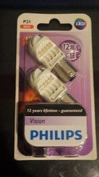 【網購天下】LED飛利浦原廠 PHILIPS-LED單芯1156煞車燈-P21紅光-2W-50LM-2顆