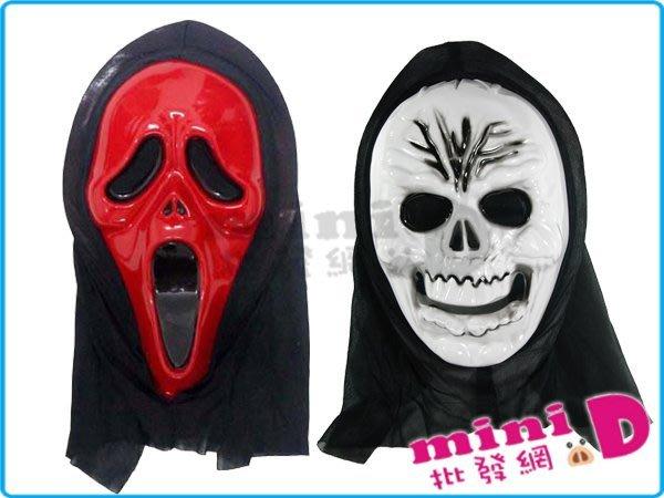 萬聖節黑布面具B 款式隨機出貨/不挑款 萬聖節 裝鬼 面具 禮物 玩具批發【miniD】 [915349003]