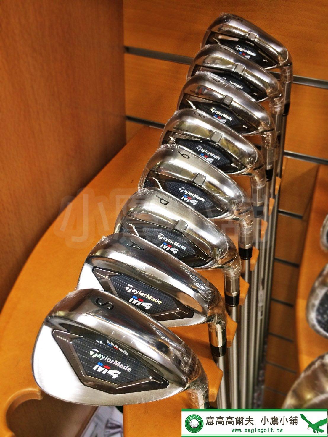 [小鷹小舖] TaylorMade Women's M4 Irons 高爾夫 女仕 鐵桿組 高反彈 薄壁能量槽 共8支
