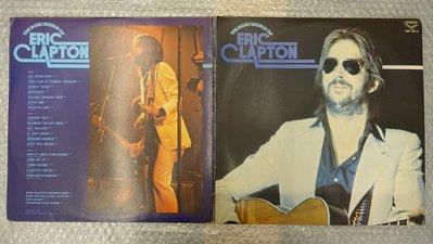 【柯南唱片】Eric Clapton (艾力克萊普頓)//2片裝//LAX 123>>日版LP