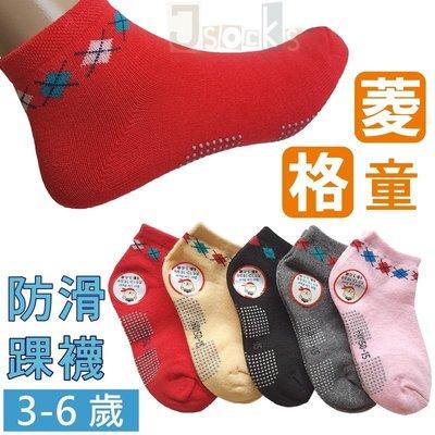 O-101-5 小菱格-防滑童踝襪【大J襪庫】1組6雙150元-3-6歲混棉質學生襪低口船襪止滑襪-台灣製可愛女童男童襪