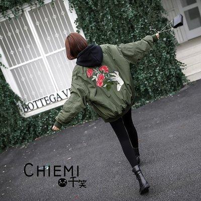 【預購】春秋冬新款流行刺繡寬鬆鋪棉保暖BF風男友風飛行外套 夾克 女外套 棒球外套 兩色《Chiemi☆千笑》