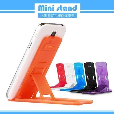 888網路通訊 Mini stand 可調節式手機迷你支架/立架/視聽架/支撐架/手機架