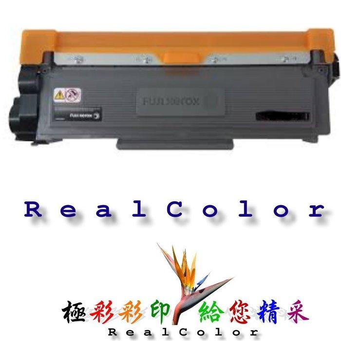 極彩 Fuji Xerox M225 z M225z 255z P225 黑色碳粉匣 CT