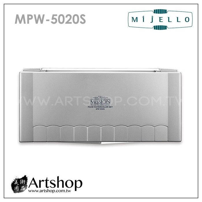 【Artshop美術用品】韓國 MIJELLO 美捷樂 MISSION 專家銀級塊狀水彩 (20色) 含調色盤5020S