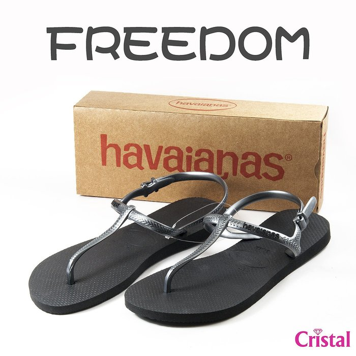 【HAVAIANAS】哈瓦仕百分%巴西原裝進口正品人字拖夾腳拖 羅馬鞋freedom系列『夢工場Cristal』