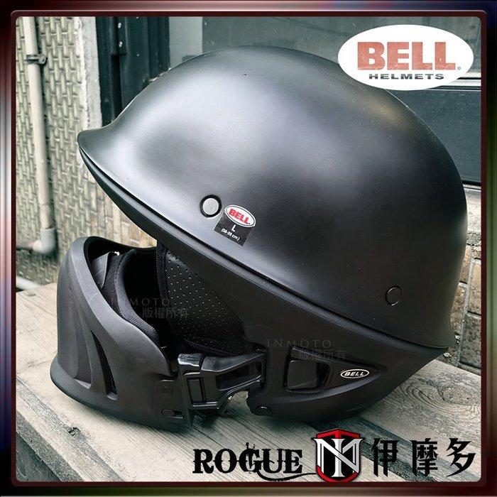 伊摩多~美國 Bell Rogue 流氓 附鼻罩 內襯可拆 複合 瓜皮 嘻皮 美式 安全帽