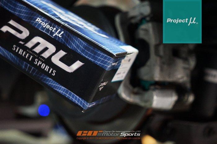 SUBARU WRX 專用 PMU project-mu HC+ 後競技版來令片 提升制動力 各車款詢問 / 制動改
