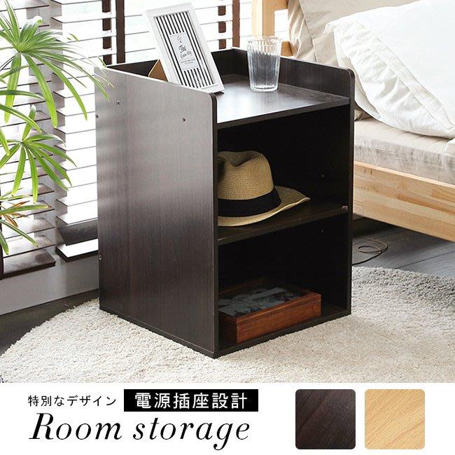 臥室 客廳 書房 【居家大師】二層附插座收納床頭櫃 收納櫃 物櫃 邊櫃 櫃子 空櫃 書櫃 BO029