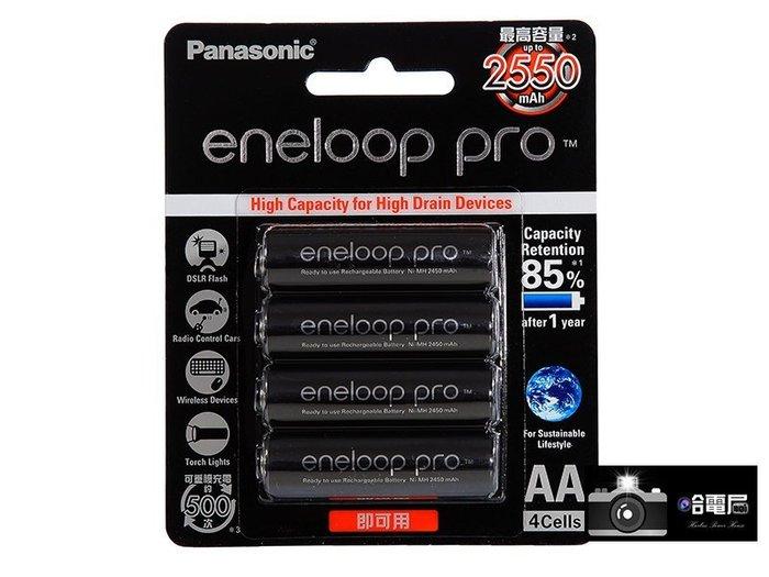 蘆洲(哈電屋)國際牌公司貨 eneloop Pro 2450mAh 低自放 3號 充電池4顆 攝影 接收器 送電池盒一個