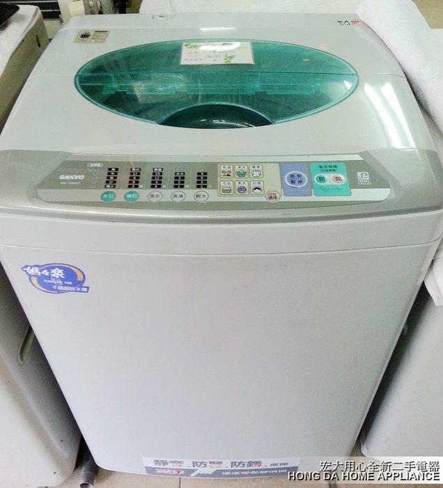 用心二手家電【享保固/免運費/可刷卡分期】三洋10公斤/全自動洗衣機