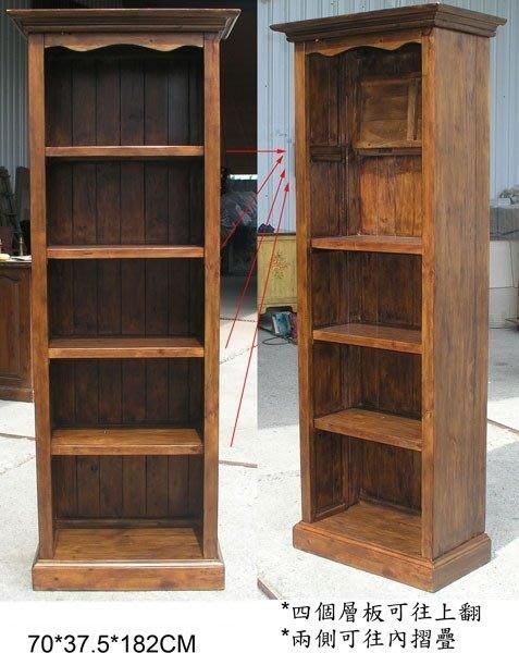 美生活館 --全實木鄉村 開放書櫃(小) 置物櫃 收納櫃 隔間 碗盤櫃 客廳---超厚實木復古破壞