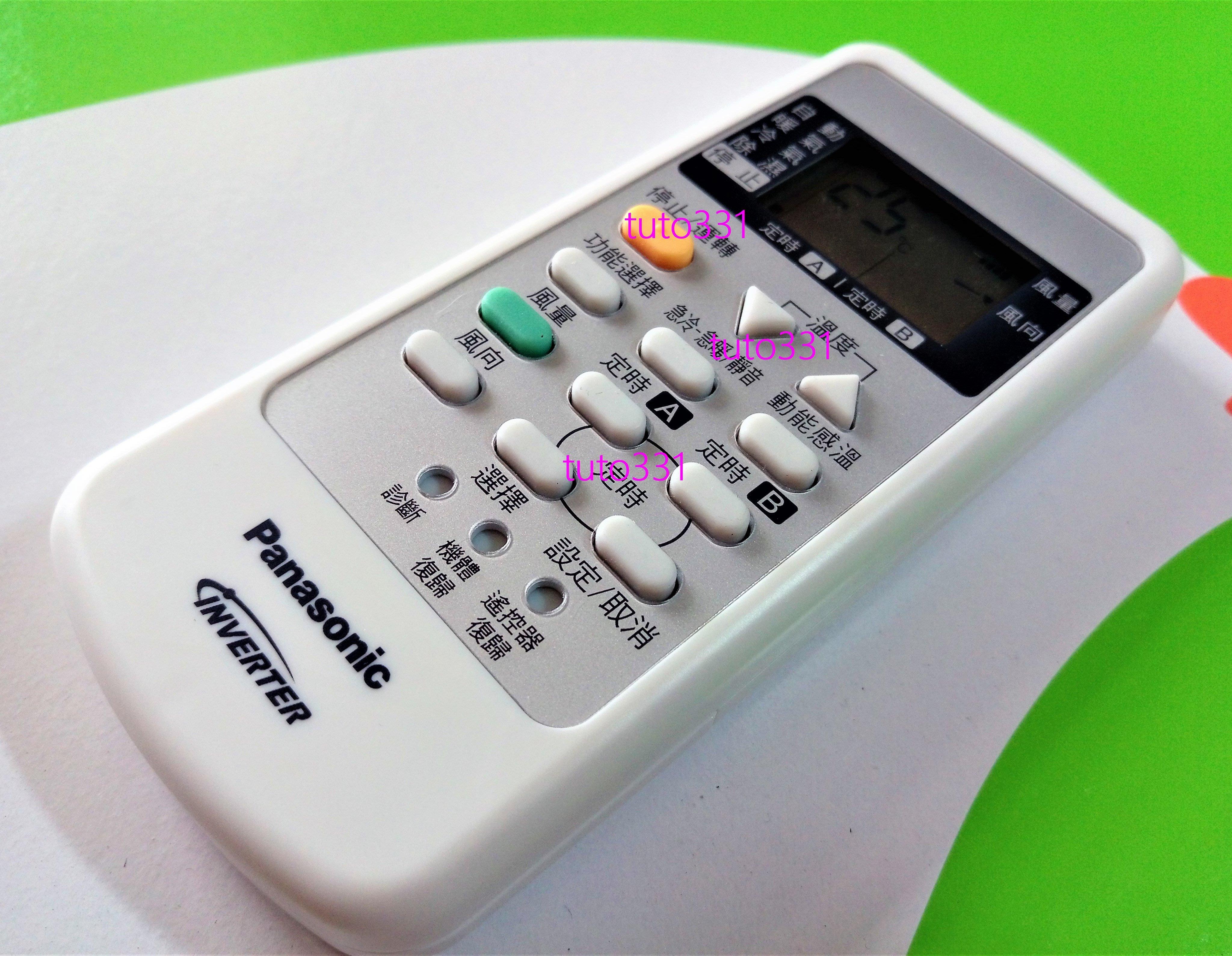 【買原廠貨-品質好】國際牌變頻冷氣遙控器 CS-G25HA2 CS-G32HA2 CS-G38HA2 C8024-720