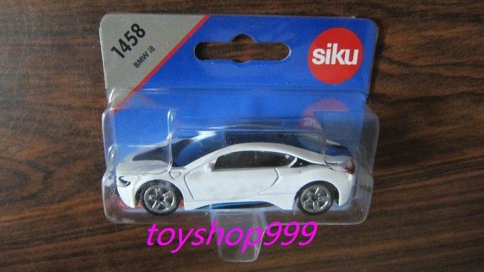 德國SIKU SU1458 BMW i8  999玩具店
