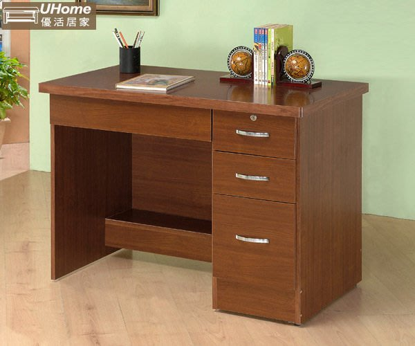 【UHO】101書桌組(下座) 多功能性可當書桌或工作桌 免運費-HY