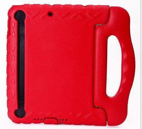 防摔 防震 手提保護殼 兒童 EVA 矽膠 iPad air 2 3 4 mini 保護套  平板套 支架 #1100