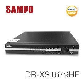 【皓翔】聲寶 DR-XS1679HF 16路 H.264 1080P高畫質 監視監控錄影主機