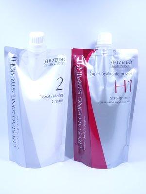 (華明) 日本SHISEIDO 資生堂 水質感 H 燙髮劑(超自然鬈專用)隨時可面交.自取.超取(公司貨)