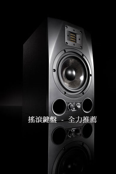 【搖滾鍵盤】ADAM A7X 最佳錄音室標準監聽喇叭優惠組合 * 總代理5年免費保固