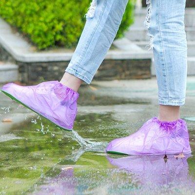 ♣生活職人♣【Z123】加厚耐磨短版防水鞋套 雨天 防雨 防塵 防滑 水洗 重覆使用 便攜 機車 保護 男女適用 成人