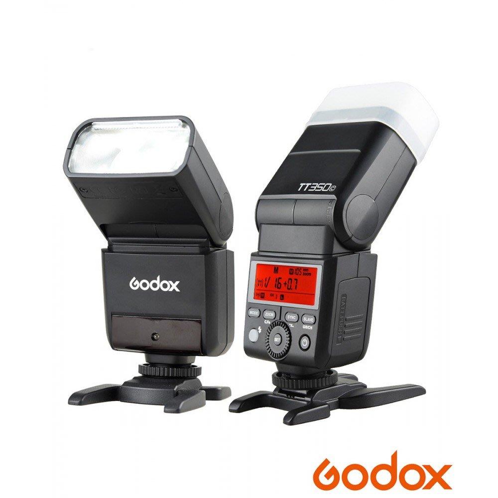 [攝影甘仔店] 神牛 Godox TT350 canon nikon sony fuji 富士閃光燈 TTL高速