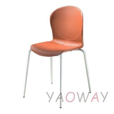 【耀偉】 RD311鑽石迷你椅 (堆疊椅/會議椅/洽談椅)@台灣製造